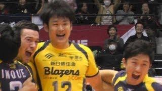 getlinkyoutube.com-Volleyball 堺 vs サムソン火災 Japan Korea V.LEAGUE TOP MATCH 2013.4.21