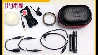 手機 MEVO 收音套件 怪機絲 直播收音 手機 單眼 錄音筆 MINI MIC 收音 事後監聽 套件 試音 一 20160716 145554
