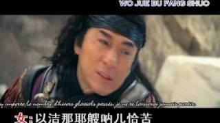 "getlinkyoutube.com-Jackie Chan & Kim Hee Sun - The Myth Theme Song ""Endless Love"" Karaoke Video"