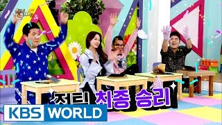 getlinkyoutube.com-One Meme is worth a Thousand words! [Happy Together / 2016.12.01]