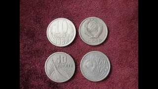 getlinkyoutube.com-Юбилейные 10 копеек 1967 и десять копеек 1982 года Нумизматика монеты СССР