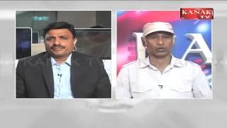 Interview With Jitendra Haripal