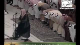 getlinkyoutube.com-Salaat Istisqaa'  صلاة الاستسقاء في مكة المكرمة