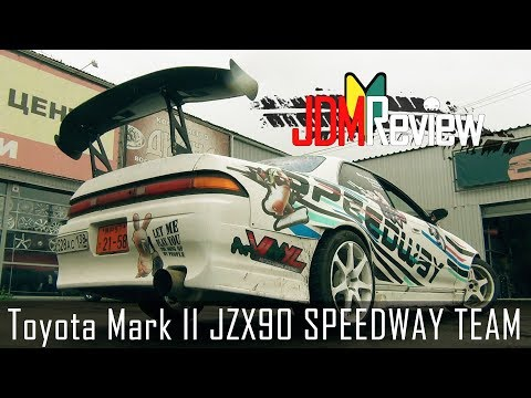 JDM?Review   Toyota mark II JZX90 SPEEDWAY TEAM