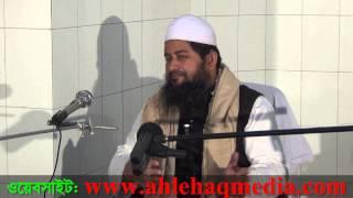 getlinkyoutube.com-ইসলামের দৃষ্টিতে পীর মুরীদী Pir Muridi On Islam By Maolana Hasan Jamil