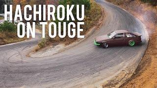 Hachiroku On Touge | ハチロク Drift | Ebisu Circuit Autumn Matsuri