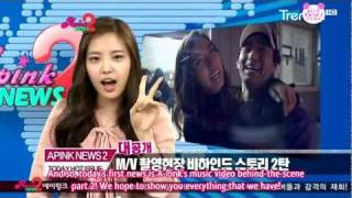 getlinkyoutube.com-A Pink News Season 2 Episode 2 (en) 1/3
