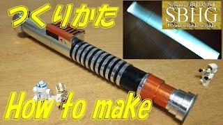 getlinkyoutube.com-How to make Lightsaber【ライトセーバーの作り方】Luke Skywalker's model/Star Wars