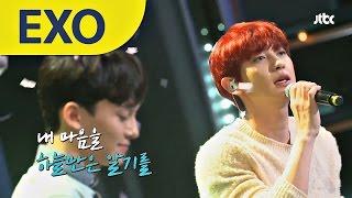 getlinkyoutube.com-EXO, '2016 다시 사랑한다면'♪ 슈가맨 32회