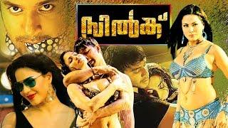 getlinkyoutube.com-SILK | New Release Malayalam Movie 2016 | Veena Malik & Akshay | Latest Romantic Movie Full HD