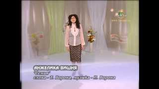 getlinkyoutube.com-Семья