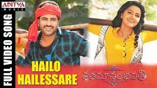 Hailo Hailessare Full Video Song || Shatamanam Bhavati || Sharwanand, Anupama, Mickey J Meyer