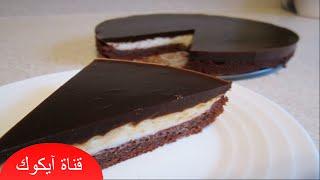 getlinkyoutube.com-ديسير الطبقات حلا المرايا|حلوى الطبقات بنكهة القهوة سهلة و سريعة التحضير |فيديو عالي الجودة 2015