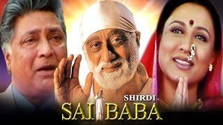 Shirdi Saibaba   Full Marathi Movie   Aushim Khetarpal   Sudhir Dalvi