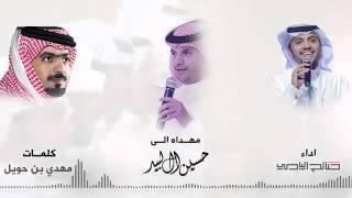 getlinkyoutube.com-شيلة اتكلنا على الله طرب_الطرب 2016