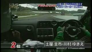 getlinkyoutube.com-Lamborghini Gallardo Superleggera (Italy) VS Nissan Skyline GT-R (Japan)