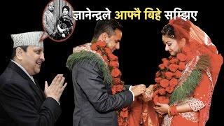 ज्ञानेन्द्रले सम्झिए आफ्नै बिवाह - Gyanendra visits Shital Niwas, Nisha Kusum marriage