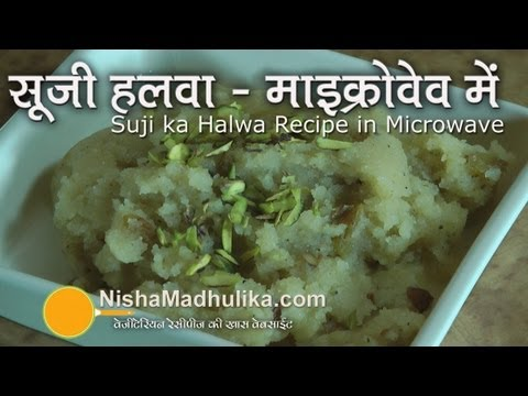 Suji ka Halwa Recipe in Microwave | How to Make Rawa Halwa in the Microwave