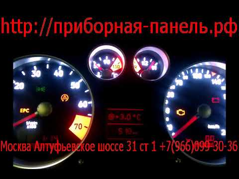 Тест приборной панели Audi TT 8N