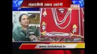 getlinkyoutube.com-Pune : Halwyache Dagine