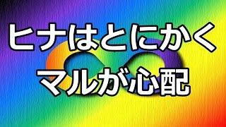 getlinkyoutube.com-関ジャニ∞村上信五、丸山隆平の新番組MCがとにかく心配ww