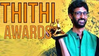 getlinkyoutube.com-Thithi In Bangalore International Film Awards | ಅಂತಾರಾಷ್ಟ್ರೀಯ ಸಿನಿಮೊತ್ಸವದಲ್ಲಿ ತಿಥಿ ಓಡತ್ತಂತೆ!!!