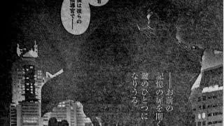 "getlinkyoutube.com-【東京グール:re 12話】亜門が""喰種化""で再登場!?"