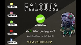 getlinkyoutube.com-Falouja Vs Sara Swa3da Agadir