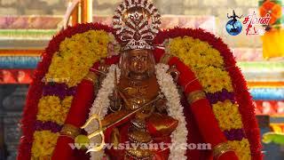கோண்டாவில் குமரகோட்டம் சித்திபைரவர் அம்பாள் கோவில் வேட்டைத்திருவிழா 08.08.2021