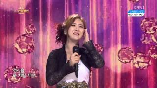 getlinkyoutube.com-금잔디 - 오라버니 / KBS 전국노래자랑 2014 연말결선 (20141228)