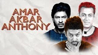 getlinkyoutube.com-Amar Akbar Anthony FAN MADE Un-Official Trailer 2016 | Salman Khan, Shahrukh Khan, Aamir Khan