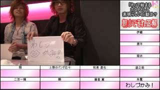 getlinkyoutube.com-ホストクラブ superstar 「PINKなオトコたち ホストあるある#1」