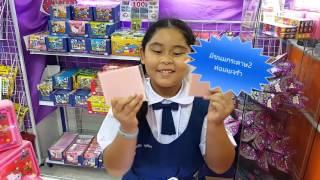 getlinkyoutube.com-รีวิวขนมกระดาษ Knabber Esspapier ชุดบ๊อซเซท Hello Kitty