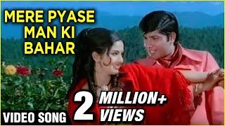 Mere Pyase Man Ki Bahar - Asha Bhosle & Kishore Kumar Hit Song - Leena Chandavarkar Songs
