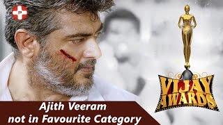 getlinkyoutube.com-Ajith Veeram not in favourite category | 9th Vijay Awards | Vijay Tv | Pluz Media Tamil