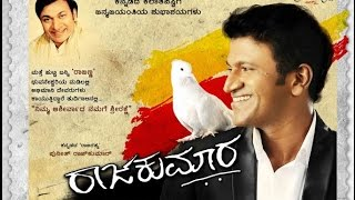 RAJKUMARA Kannada Movie FIRST LOOK Teaser | Puneeth Rajkumar, V Harikrishna
