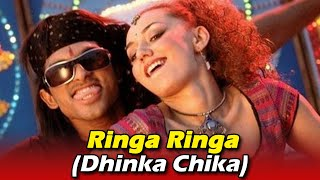 Ringa Ringa (Dhinka Chika) - Arya 2 width=