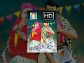 BulBul | Kannada New Movies 2014 | Darshan, Rachita Ram.