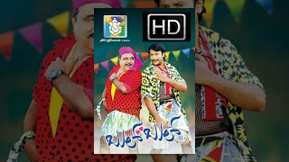 getlinkyoutube.com-Kannada New Movies full 2015 |BulBul | Darshan, Rachita Ram.