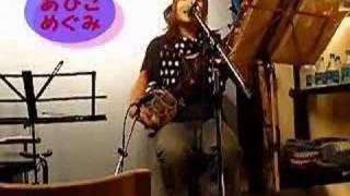 getlinkyoutube.com-豊年音頭(あびこめぐみ)  Honen ondo  -  Megumi Abiko