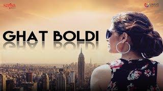 Gippy Grewal - Ghat Boldi  | Jaani | B Praak | New Punjabi Songs 2018 | Bhangra Music