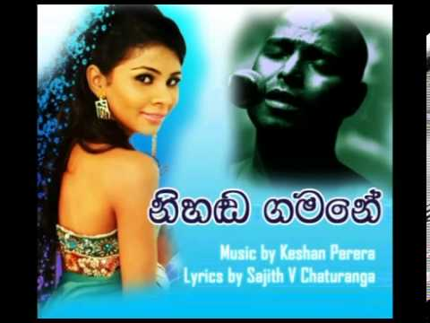 Nihanda Gamane   Bachi Susan ft  Shanika Madumali from ELAKIRI COM Original Audio)