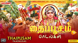 Thaipoosam Padalgal | Murugan Songs | Kavadi Songs | Tamil God Songs