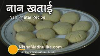getlinkyoutube.com-Nankhatai recipe - Nan khatai recipe - Naan Khatai