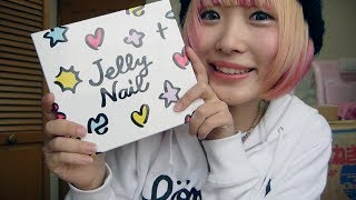 getlinkyoutube.com-話題のJelly nailを使ってみた!初セルフジェルネイルレビュー Trying out Jelly nail. Self Gell Nail review