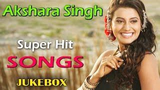 getlinkyoutube.com-New 2014 | Akshara Singh | Hot & Sexy Bhojpuri Video Jukebox