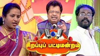 Sirappu Pattimandram    16/01/2016   Puthuyugam TV