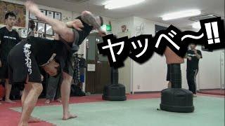getlinkyoutube.com-一番カッコイイ回し蹴りの仕方!
