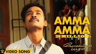 getlinkyoutube.com-Velai Illa Pattadhaari #D25 #VIP - Amma Amma | Full Video Song