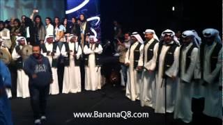 getlinkyoutube.com-فرقة التلفزيون الكويت